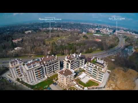 Luxury residential complex in Sofia's premium area of Boyana
