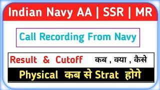 Live Call Recording   ndian Navy AA SSR MR Result Kab Aayega   ndian Navy AA SSR MR Result 2020