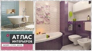 видео Дизайн интерьера ванной комнаты