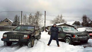 Джип Чероки XJ отзыв реального владельца, все о технической части! Jeep Cherokee XJ.