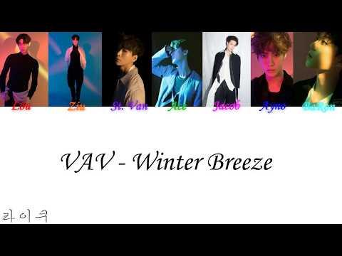 VAV (브이에이브이) - WINTER BREEZE LYRICS [HAN ROM ENG]