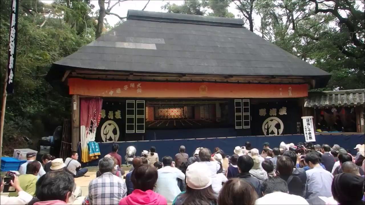 犬飼農村舞台