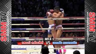 แสงมณี vs มงคลชัย / Sangmanee vs Mongkolchai    9 July 2013