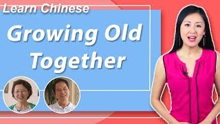 Growing Old Together | Yoyo Chinese Upper Intermediate Conversational Course: Unit 27, Lesson 4