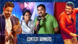 Thoongaavanam & Vedalam Diwali Special Contest Celebration!