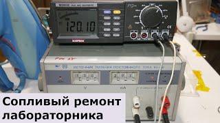Ремонтируем советский лабораторник Б5-50