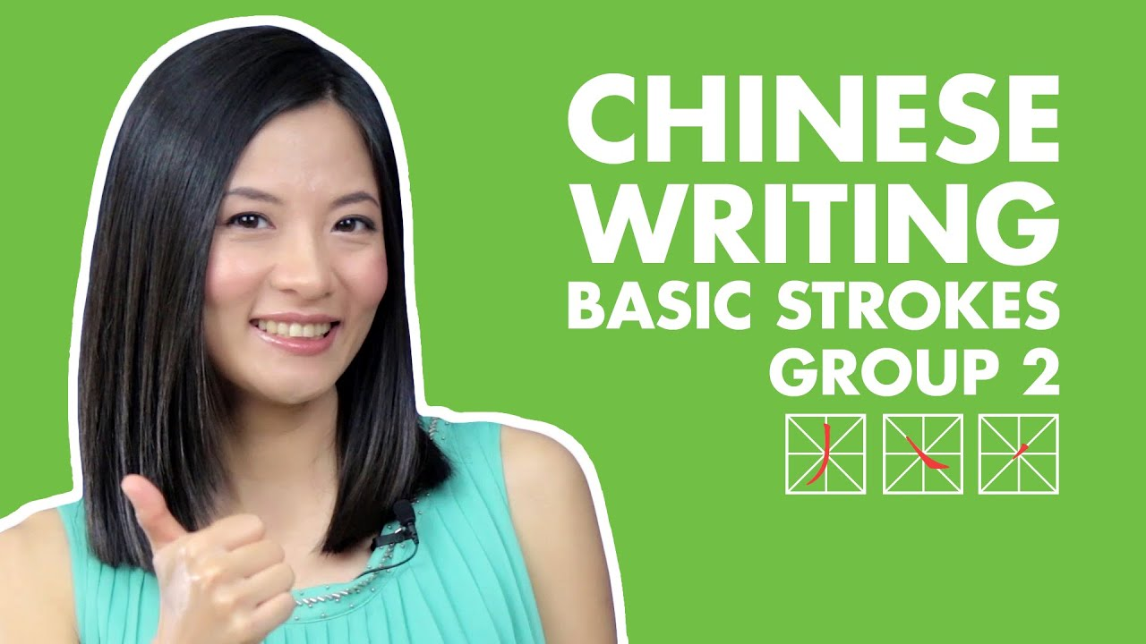Top 10 Chinese pop songs and more - Ninchanese