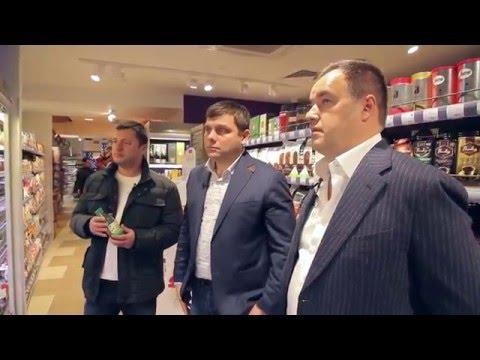 """В новом формате """"Азбуки вкуса"""" - """"АВ Daily"""" с Петром Офицеровым и Даниилом Сомовым"""