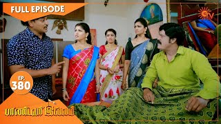 Pandavar Illam - Ep 380 | 25 Feb 2021 | Sun TV Serial | Tamil Serial