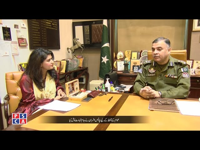 An exclusive interview with SSP Admin Liaqat Ali Malik ||PSCA TV|| Police Youm-e-Shuda Special