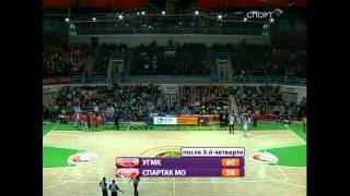 basket.russia.champ.2009.04.28.final.3.ugmk-spartak.mo.