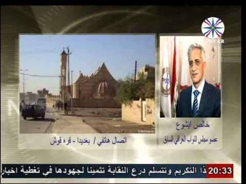 نازحون الى بغديدا يتحدثون لقناة عشتار ما حصل معهم داخل مدينة الموصل خلال نزوحهم يوم 18-7-2014