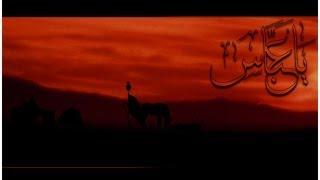 Fatemah Ladak : Mere Ghazi Kahan Ho