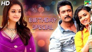 Birthday Special | Keerthy Suresh Best Scenes | Surya Ki Gang  |  Thaanaa Serndha Koottam | HD