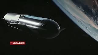 SpaceX মঙ্গল যাত্রায় প্রস্তুত হবে কয়েক মাসের মধ্যেই   Tech Trek