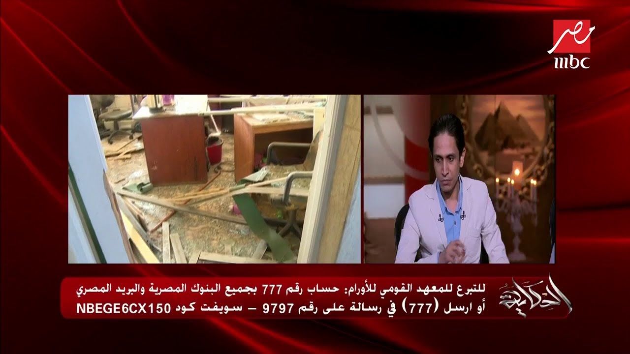 تامر إبراهيم رئيس قسم الأخبار بموقع القاهرة 24 يروي قصص إنسانية من موقع الحادث الإرهابي