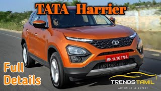 TATA Harrier 2019 Launched Full details (தமிழில்)