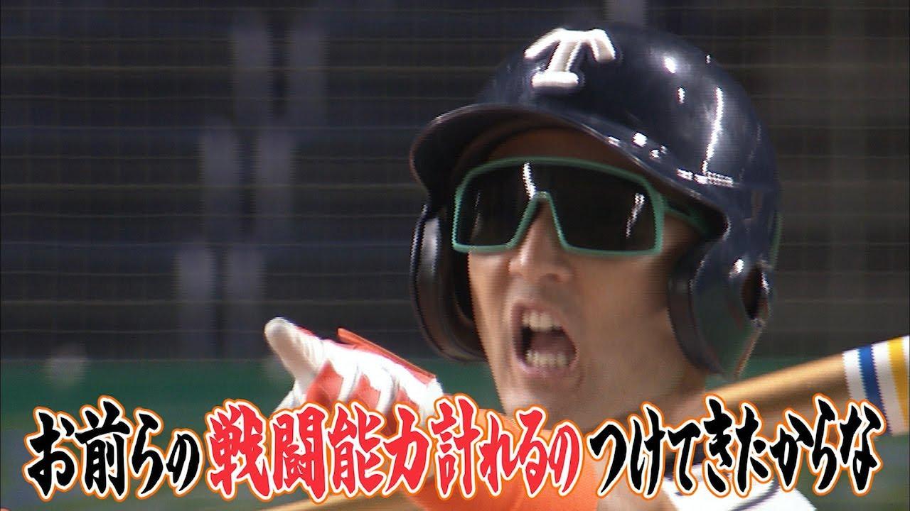 杉谷 拳 士 スポーツ 王