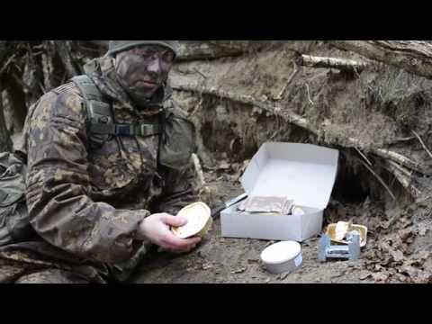 Testbericht zum EPA Typ II (MAC) (HD)