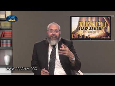 הרב יעקב אליצור הרצאה ברמה גבוהה על נבואות שהתגשמו חלק ג סדרה מס 2 חובה לצפות
