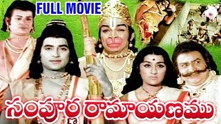Sampoorna Ramayanam-సంపూర్ణ రామాయణం Telugu Full Movie | Shobhan Babu | Chandrakala | TVNXT