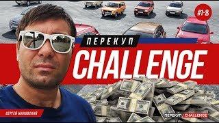 Как заработать в интернете от 75 тысяч рублей в месяц рисуя логотипы