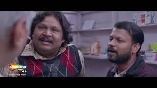 Urf Ghanta Official Trailer- Ravi Kishan - Jeetu Shivharee - World Digital Premier on ShemarooMe App
