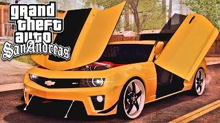 Encontro de Carros Importados - GTA San Andreas