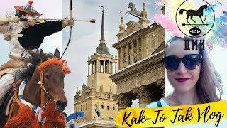 Смотреть видео Куда сходить в Москве   Московский ипподром   Фестиваль древнего искусства Ябусамэ онлайн