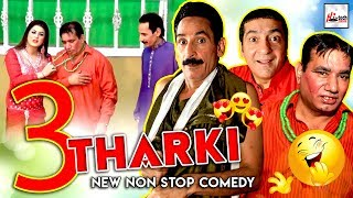 3 THARKI - Iftikhar Thakur, Nasir Chinyoti & Zafri Khan - 2019 Must Watch New😁😁Pakistani Stage Drama
