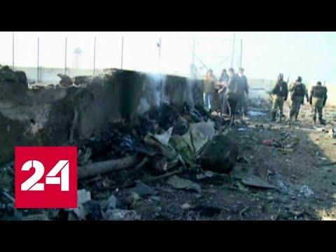 Самолёты Израиля атаковали пригороды сирийского Дамаска - Россия 24