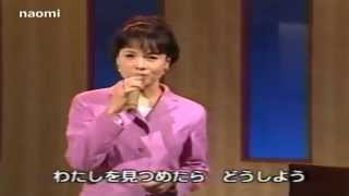 いたずらっぽい目・由美かおる 由美かおる 検索動画 20