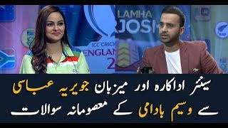 "Waseem Badami's ""Masoomana Sawal"" with  Actress and Host Javeria Abbasi"
