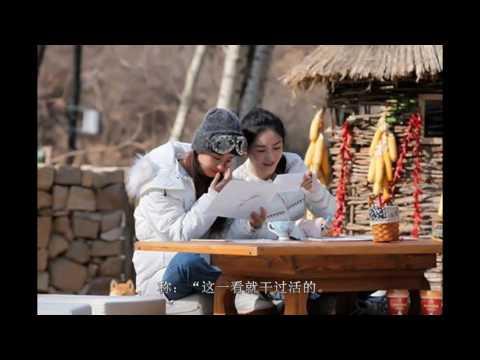 《向往的生活》赵丽颖超会干农活,一看就是农村女孩