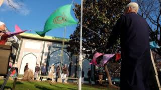 Flag Raising Maulid of Muhyiddin Ral 12:19:2017 @ Mosque  Bawa Muhaiyaddeen  Philadelphia PA