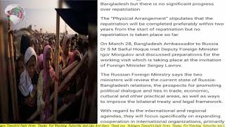Today 01 April  2018#English News Translation in Rohingya Language By Mr Sherif Arakani