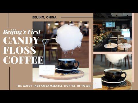 Beijing's first candy floss coffee