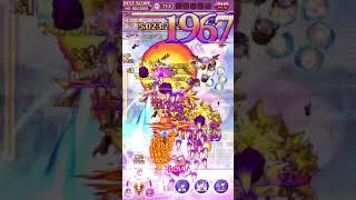 【ゴ魔乙 プレイ動画】 さくらとカード death 7,906,183点 thumbnail