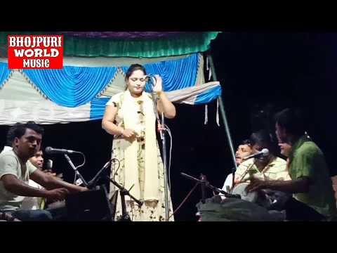 बिरहा कि मशहूर गायिका रजनीगन्धा जी  Bhojpuri Birha Rajnigandha