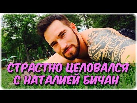 Дом-2 Последние Новости.Эфир 20 Апреля 2016 (20.04.2016)