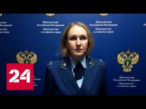 Нарушены права медиков и пациентов: прокуратура проверяет краевую больницу Барнаула - Россия 24