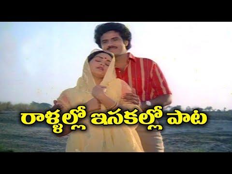 Seetarama Kalyanam Video Songs - Raallallo isukallo - Balakrishna,Rajani