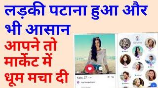 how to use badoo app,how to use badoo in hindi,badoo app new updates,badoo apps,uttam technical help