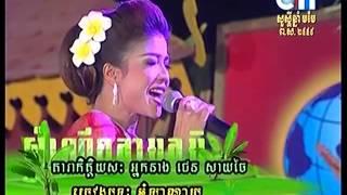 Download Video CTN, Som Neuch Tam Phum, 03 Apr 2015 Part 01, Chen Saychai MP3 3GP MP4
