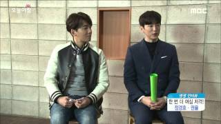 [Morning Show] Interview : Jung Kyung-ho·Kwon Yul  [생방송 오늘 아침] 20160128