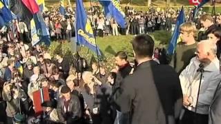 Фашисты во Львове 9 мая.