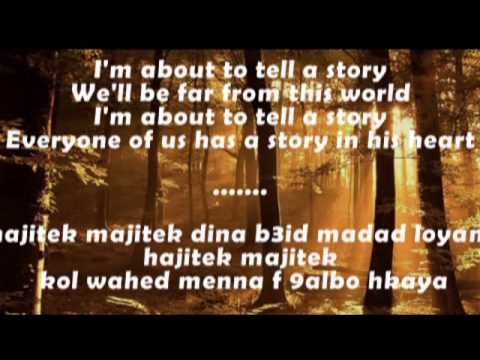 Raoui   SOUAD  massi english translation