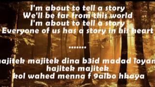 Raoui By  (SOUAD  massi) english translation