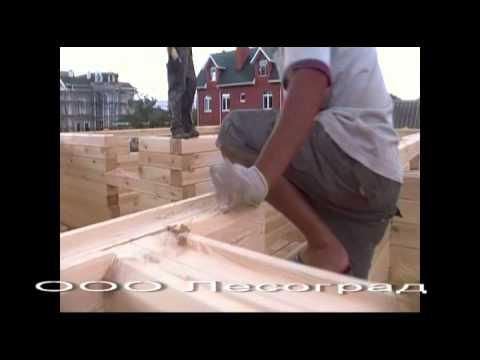 Строительство дома по проекту 150-200-032