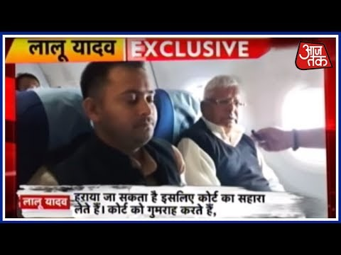 India 360: Exclusive Interview Of Lalu Yadav Before Tomorrow's Fodder Scam Case Verdict